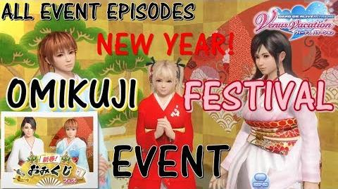 DEAD OR ALIVE XTREME VENUS VACATION All Event Episodes of Omikuji Festival event