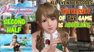 DOAXVV All event episodes of 'The result of the game is absolute' (second half) event