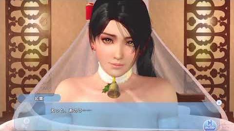 DOAXVV Melting Venus Valentine Momiji extra episode