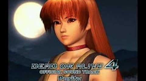 Dead or Alive 4 OST - Purity, Kasumi's Theme