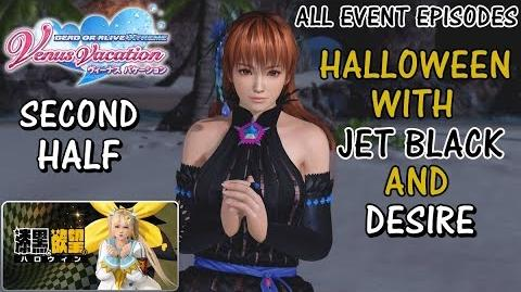 DOAXVV All event episodes of Halloween with jet black and desire (second half) event