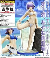 Venus Figure Ayane Advert