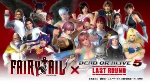 『DEAD OR ALIVE 5 Last Round』「FAIRY TAILコラボレーションコスチューム」紹介ムービー