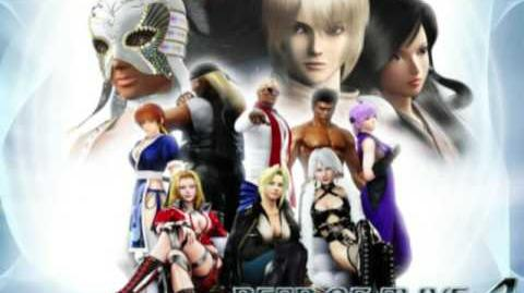 Dead or Alive 4 OST (Disc 2 - 01) - DOATEC