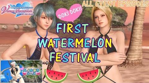 DOAXVV All event episodes of Doki doki! First Watermelon Festival event