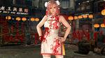 DOA6 Honoka Mandarin Dress