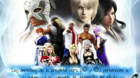 Dead or Alive 4 OST (Disc 2 - 16) - Underwater Room