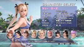DOAX3 Character Select