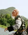 DOA Gen Fu
