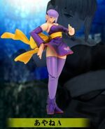 Mini Action Ayane A