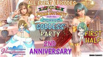 DOAXVV All event episodes of Goddess' party 2nd anniversary event (first half)