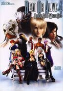 Dead or Alive 4 Official Guide Master File A