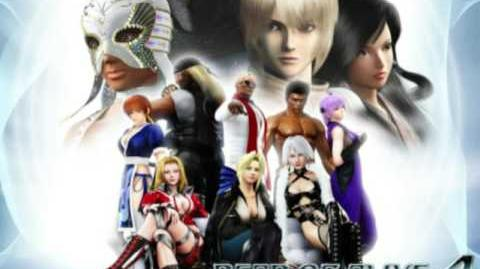 Dead or Alive 4 OST (Disc 2 - 17) - Halloween Room