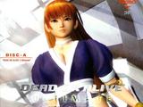 Dead or Alive Ultimate Original Sound Trax
