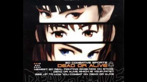 Dead or Alive (PSX) - Concentration (Lei Fang)