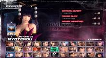 DOA5U character select