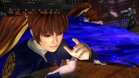 WO3U-Kasumi Play Demo