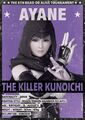 Ayane fightercard doa6