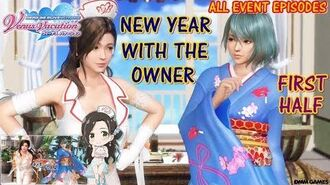 DOAXVV All event episodes of 'New year with the owner' event