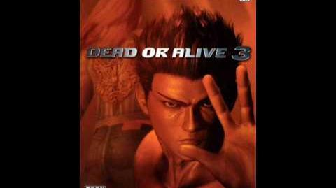 Dead or Alive 3 Music-Deep Impact (Menu)