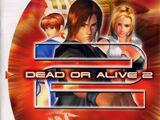 Dead or Alive 2/Merchandise