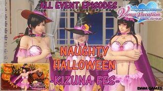 DOAXVV All event episodes of Naughty halloween -Kizuna fes- event