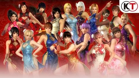DEAD OR ALIVE 5 LAST ROUND - ALLURING MANDARIN DRESS COSTUME SET!