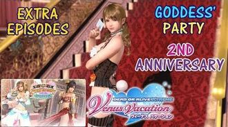 DOAXVV Extra episodes of Goddess' party 2nd anniversary event