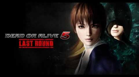Dead Or Alive 5 Last Round OST - Liberation (Lab Stage Theme)