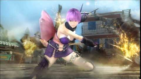Musou Orochi 2 Ultimate (Warriors Orochi 3 Ultimate) OST - Theme of Ayane