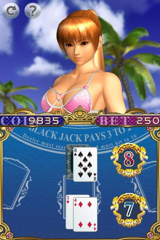 Gambling czar
