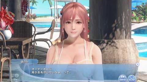 Dead Or Alive Xtreme Venus Vacation Honoka level 60 episode