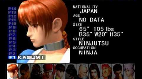 Showdown (character select) DOA 1