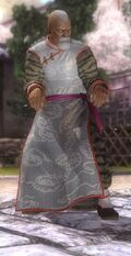 DOA5 Genfu China Screen