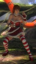 Kasumi - DLC 07