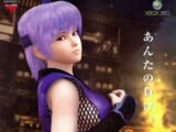 Dead or Alive: Code Chronos