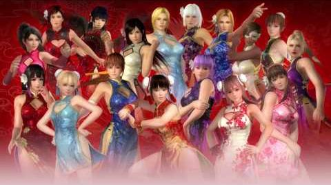 『DEAD OR ALIVE 5 Last Round』「セクシーチャイナドレス」 紹介ムービー