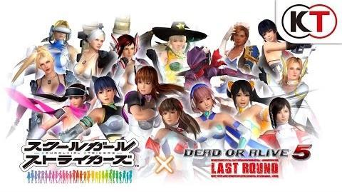 DEAD OR ALIVE 5 LAST ROUND - SCHOOLGIRL STRIKERS MASHUP DLC TRAILER