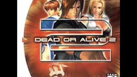 Dead or Alive 2 Music-Break The Age (Theme of Gen Fu)