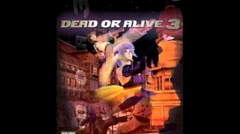 Dead or Alive 3 OST - X-Ray