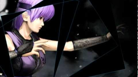 Dead or Alive Dimensions OST Tehu Tehu (Theme of Ayane)