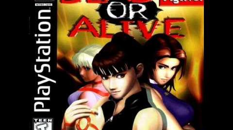 Dead or Alive OST - Heated Heartbeat (Jann Lee)