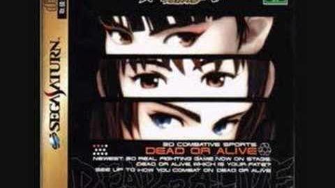 Dead Or Alive 1 - Aya
