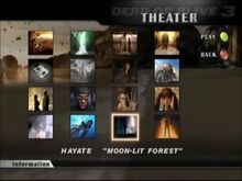 Theater Mode DOA3 Screenshot