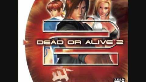 Dead or Alive 2 Rhyme star theme