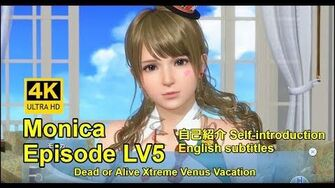 "DOAXVV 4K【Eng sub】Monica LV5""自己紹介""Self-introduction"
