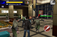 Dead rising mobile bat