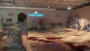 Yoh Gah Weight Room