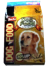 Dead rising pet food 2 (2)