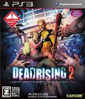 Deadrising2 box japan